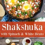 pinterest pin for shakshuka with pictures of a skillet shakshuka and a flatly of the ingredients